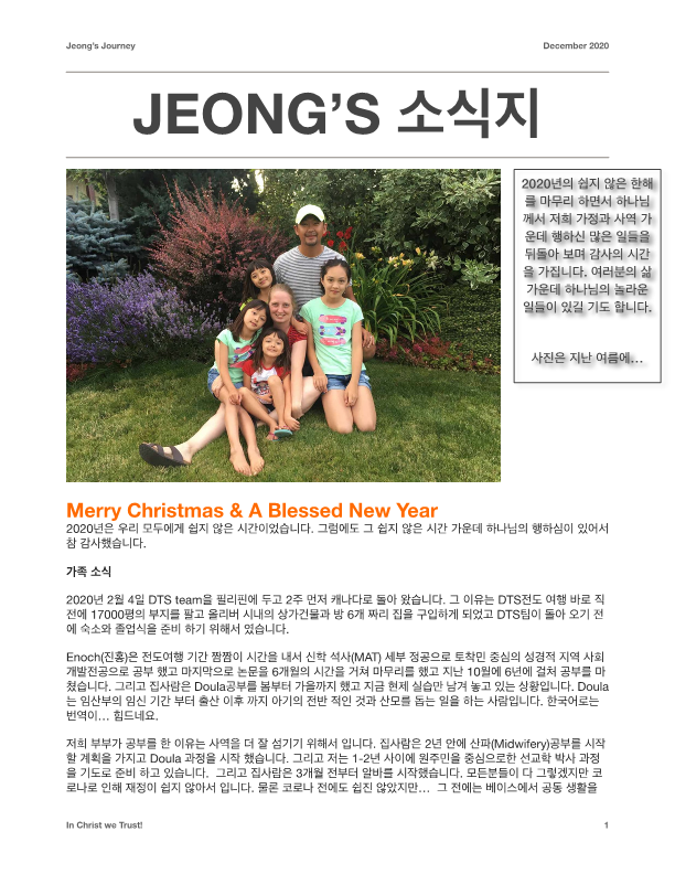 Jeong's 2021 Newsletter(1)_1.png